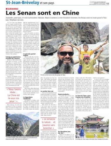 Article La Gazette LA CHINE juil 2019