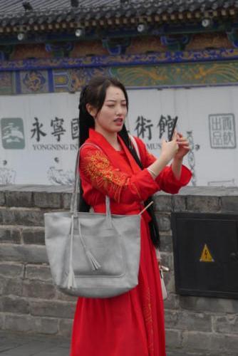 Chinese selfie
