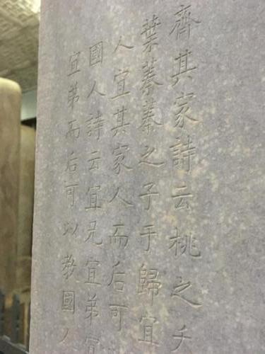 Confucius Temple (3)