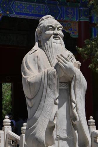 Confucius Temple (5)