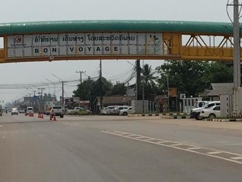 Frontière Thailande Laos (2)