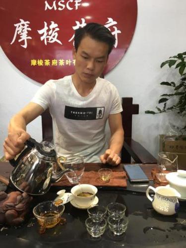 L'art du thé