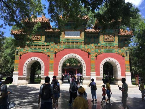 Porte Parc Temple du Ciel