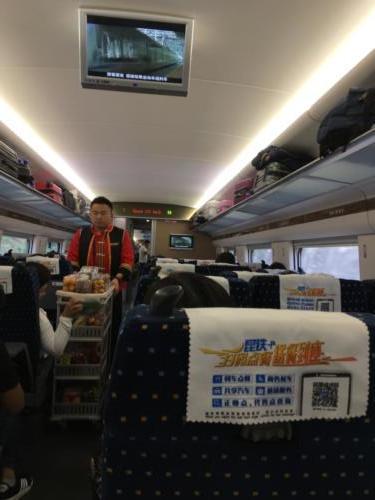 TGV chinois