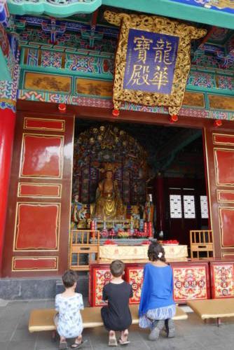 Temple Yuan Tong, Kunming (5)