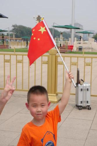 Vive la Chine